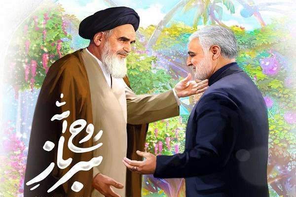 Remarques de l`Imam Khomeiny sur le martyre et la victoire