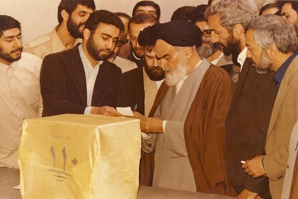 Les élections du point de vue de l'imam khomeini (ra)