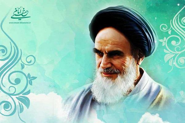 La libre pensée de l'imam Khomeini :