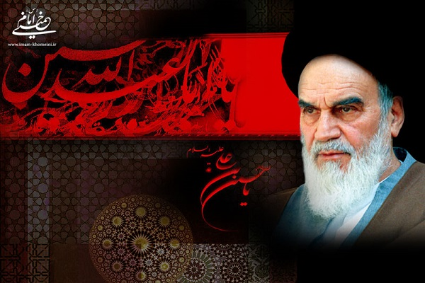 L'imam Khomeini et la culture d'Achoura