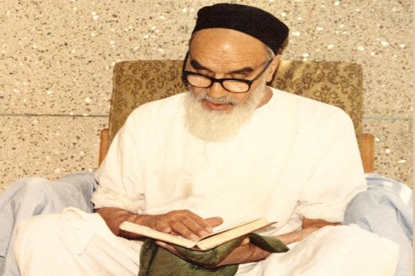 Le cercle de la familiarisation avec Coran en présence de l`Imam Khomeini
