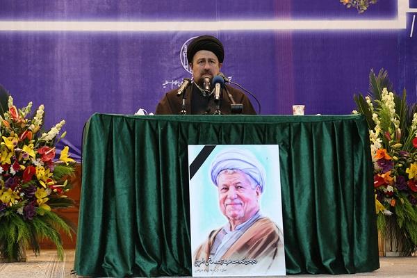 L`Anniversaire du décès de l`Ayatollah Rafsandjani