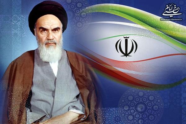 Les recommandations et les conseils de l'imam Khomeini (ra), le fondateur de la République islamique aux membres du gouvernement pendant la semaine du gouvernement :