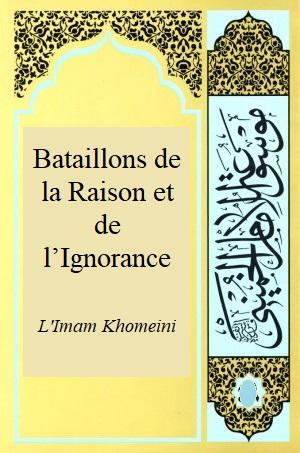 """La présentation du livre """" Bataillons de la Raison et  de l'Ignorance"""""""