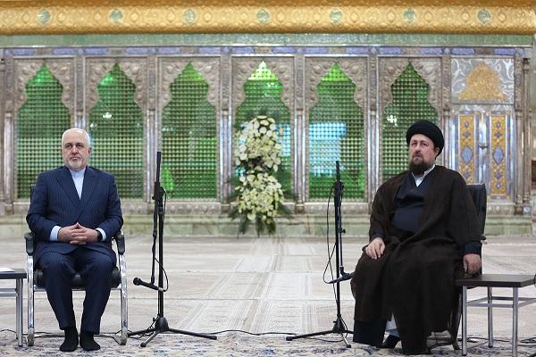 Conférence internationale sur le discours de l`islam politique du point de vue de l`imam Khomeiny