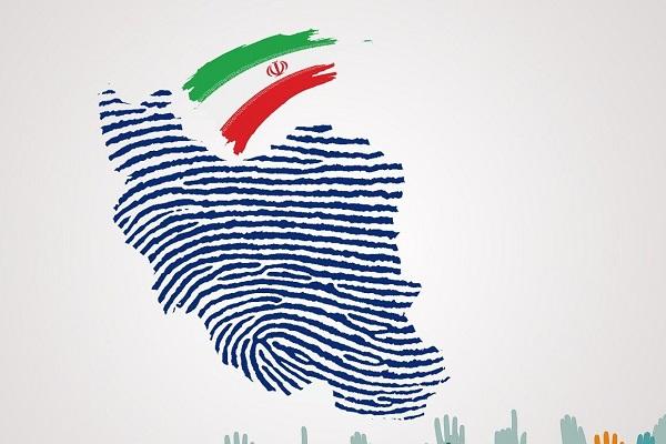 Le concept de «Démocratie religieuse» dans le système politique d`Iran