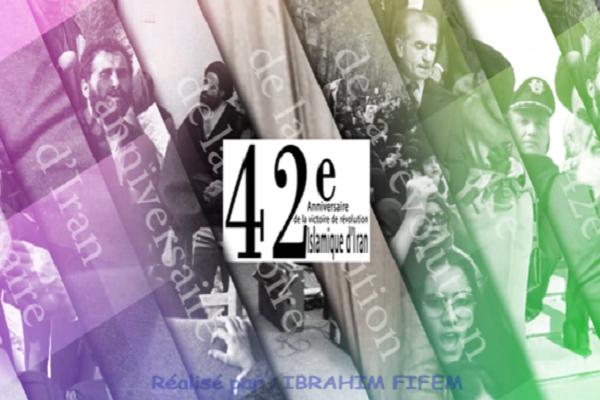 À l`occasion du quarante-deuxième anniversaire de la victoire de la révolution islamique d`Iran