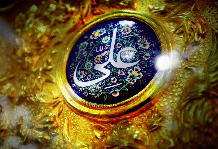 L'Imam Ali (as), deuxième miracle du Prophète (psl), relation entre le Coran et l'Imam Ali (as)