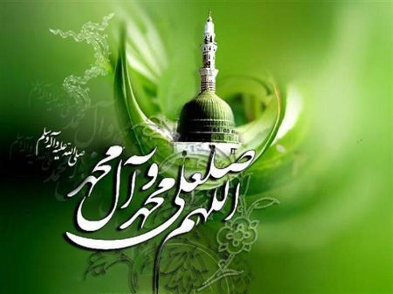 l`anniversaire de l`avènement du saint Prophète de l`islam.                                      L`importance de la science en islam