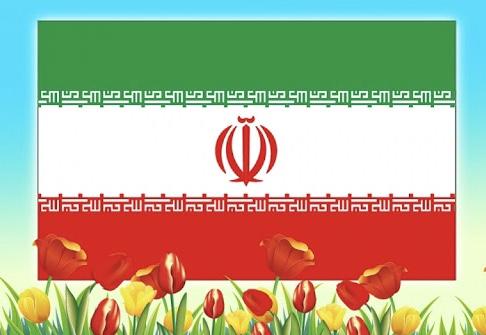 La république Islamique