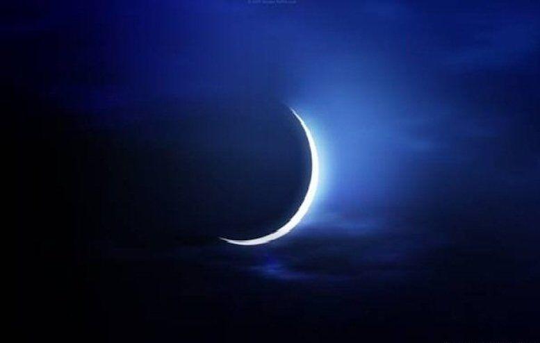 Jeudi, 13 mai 2021, déclaré Eid-ul-Fitr