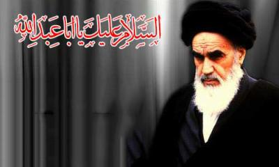 Muharram et Achoura dans la parole de l'imam Khomeini (ra)