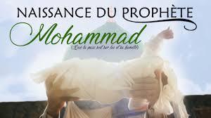 Un retour vers le parcours du Prophète Muhammad (PSL)