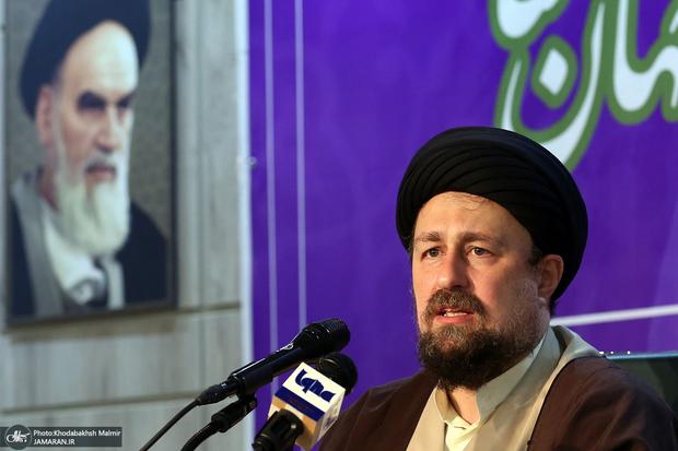 Son excellence Sayyd Hassan Khomeini: «le moyen principal pour éliminer de tels conflits est de mettre de côté l'absolutisme… »
