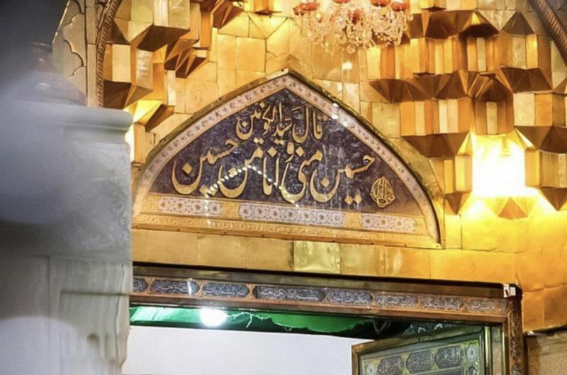 « ... et je suis de Hussein » : Regard sur un hadith du Prophète Muhammad (SAWA)