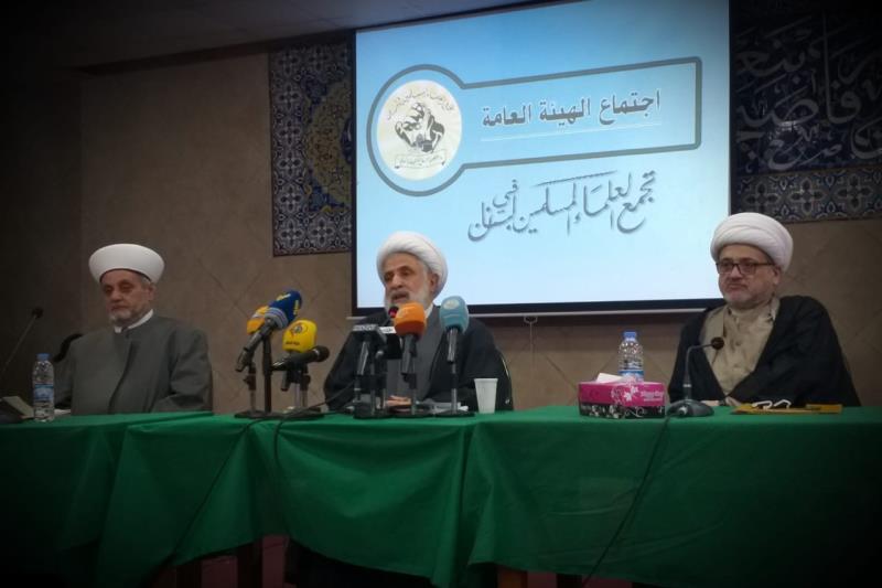 Cheikh Naïm Qassem : Nous avons réussi à former un gouvernement et affaiblir le blocus américain