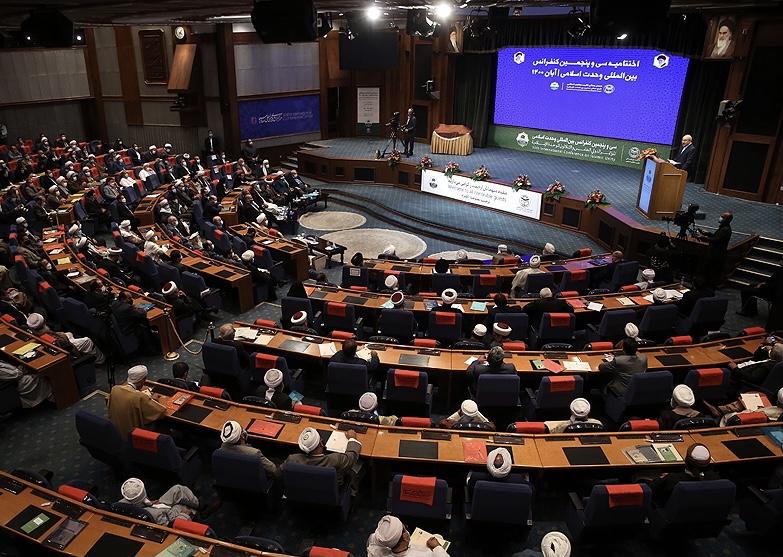 Fin de la 35e conférence internationale de l`unité islamique à Téhéran