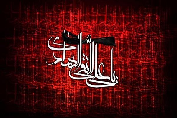 Nobles paroles de l'Imam Ali An-Naqi, al-Hâdî(p)