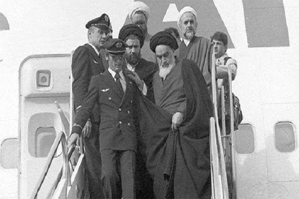Début de la Décade de l'aube en Iran islamique