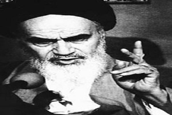 La position de l`Imam Khomeini au sujet de la  réforme agraire