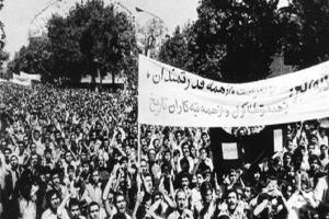 La raison de la colère de l'imam Khomeini concernant les manifestations contre le régime du shah