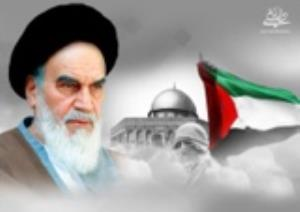 La question de la Palestine du point de vue de l'imam Khomeini (paix à son âme),