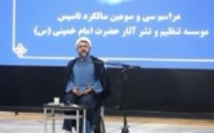 Nous devons notre religion et notre indépendance à l'imam Khomeini!
