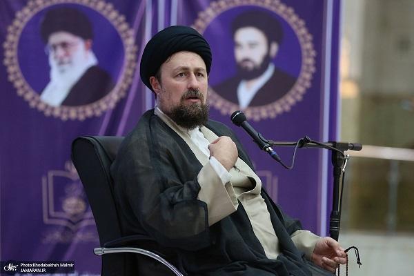33e anniversaire de l'institut pour la compilation et la publication des œuvres de l'imam Khomeini (ra)