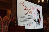 Le séminaire international de l'imam Khomeini et le monde contemporain
