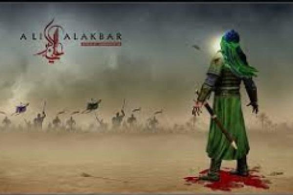 ACHOURA: Martyre de Ali Akbar, fils aîné d'Imam Hussein as
