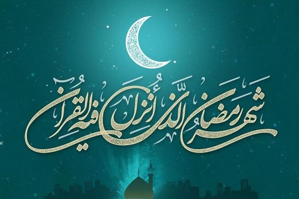 Le Centre international d`astronomie a annoncé la date du début du Ramadan