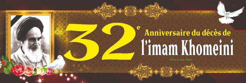 A l`occasion de trente-deuxième anniversaire du décès de l`imam Khomeini