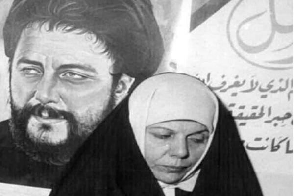 La vie privée de l'imam Musa Sadr et son épouse :