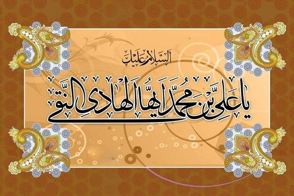 L`Imam Hadi était très populaire