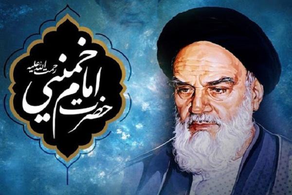 La justice mondiale dans la pensée de l'imam Khomeini (ra)