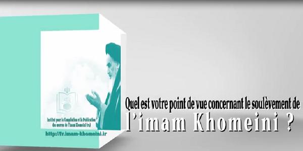 TRENTE-DEUXIÈME ANNIVERSAIRE DU DÉCÈS DE L`IMAM KHOMEINI: REPORTAGE VIDÉO; 02-Point De Vue Concernant le Soulèvement de l`Imam Khomeini