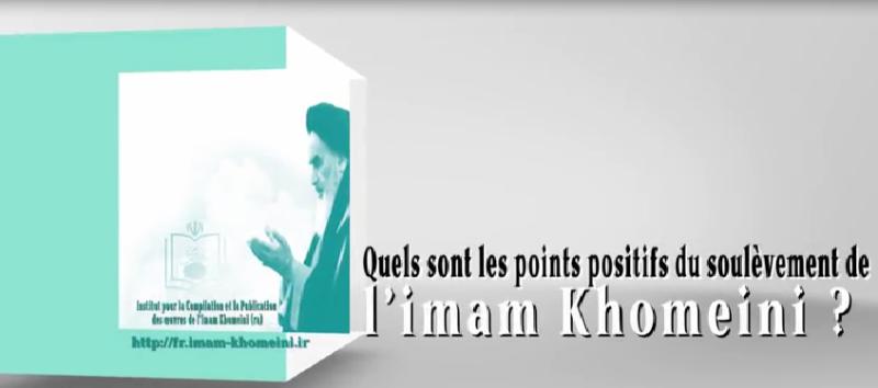 TRENTE-DEUXIÈME ANNIVERSAIRE DU DÉCÈS DE L`IMAM KHOMEINI: REPORTAGE VIDÉO; 03-Les Points Positifs Du Soulèvements De L`imam Khomeini