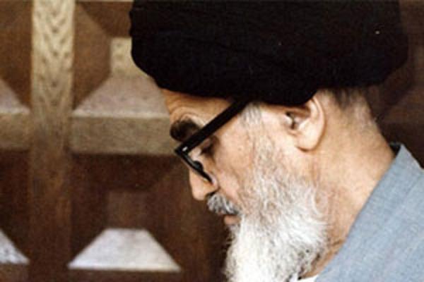 La justice sociale selon l'imam Khomeini (ra) :