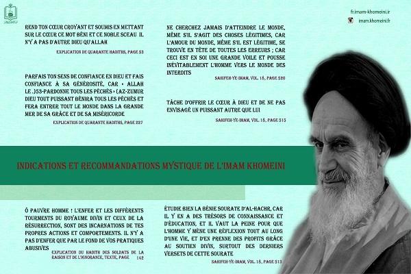 Indications et recommandations mystique de l`Imam Khomeini