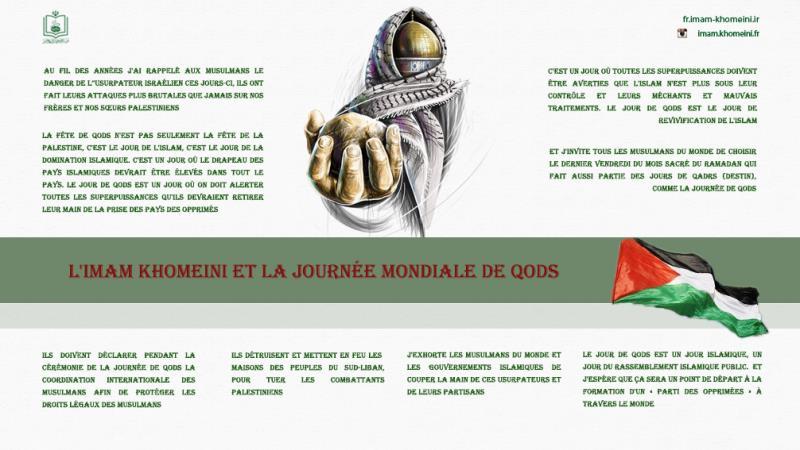 L'Imam Khomeini et la journée mondiale de Qods
