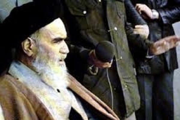 Le socialisme et le communisme du point de vue de l`Imam Khomeini