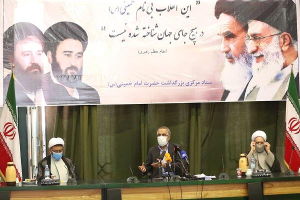Réunion du siège de la commémoration de l`Imam Khomeini