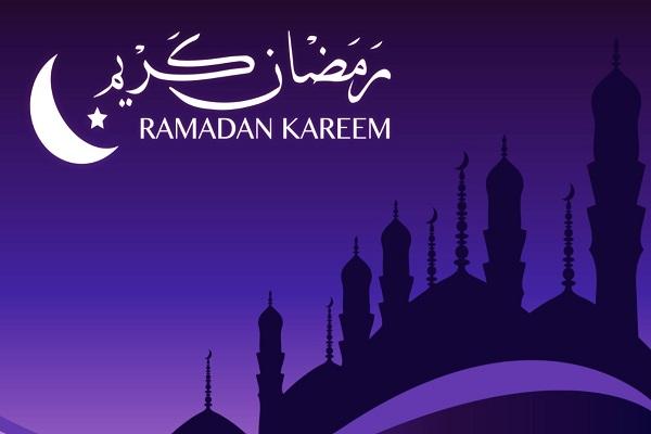 Quand est-ce que c`est le premier jour du mois de Ramadan en Iran?