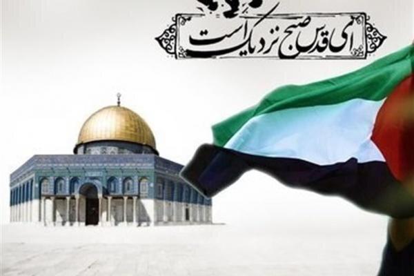 """L'Imam Khomeini: """"L'un des facteurs qui nous a placés devant le Chah concerne l'aide qu'il octroie à Israël."""""""