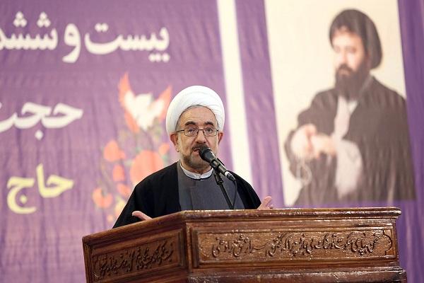 Cérémonie du vingt-sixième anniversaire de la disparition de hajj Seyyed Ahmad Khomeini