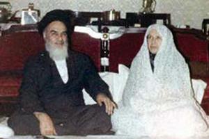 زوجہ امام(رہ)