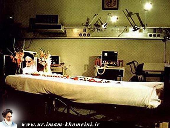 اسلامی انقلاب کی کامیابی سے رحلت تک
