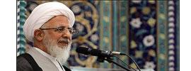 امام خمینی رح کی خصوصیات کے جلوے
