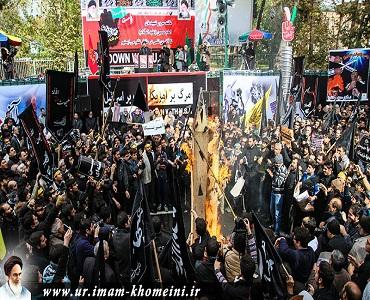 رپورٹ کے مطابق، وہاں سفارتخانہ نہیں، جاسوسی اڈا تها: امام خمینیؒ