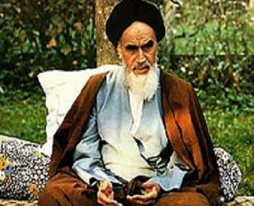امام خمینی(رح) کی نگاہ میں عدالت کا مفہوم